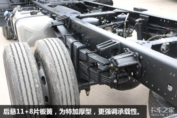 10挡轻卡更强调重载致道500M新车图解