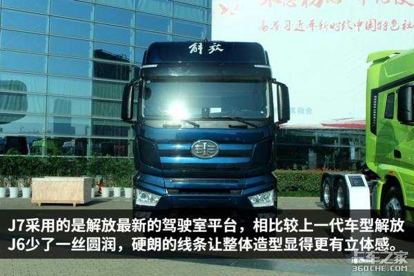 国产重卡的巅峰之作这辆J7不输进口车