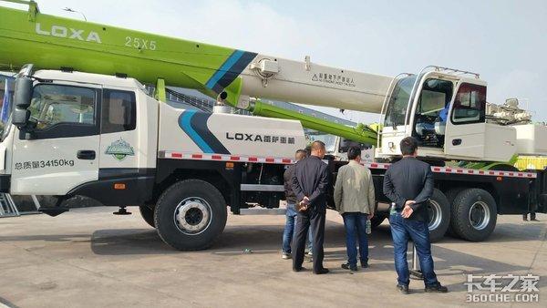 达州雷萨起重机25X5推介会顺利召开