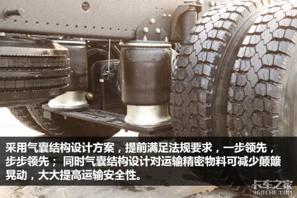 气囊悬挂+康明斯动力+13款公告这款东风华神专用车到底有多厉害?