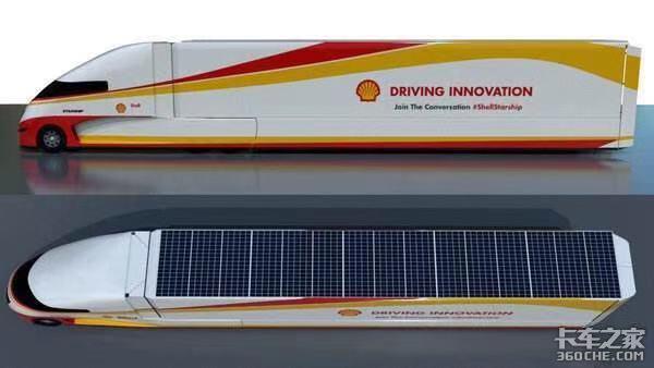 油价高涨的时代,新能源牵引车即将到来,新能源挂车还会远吗