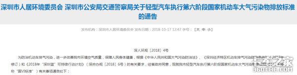 11月1日起,一大批货运新规将实施!