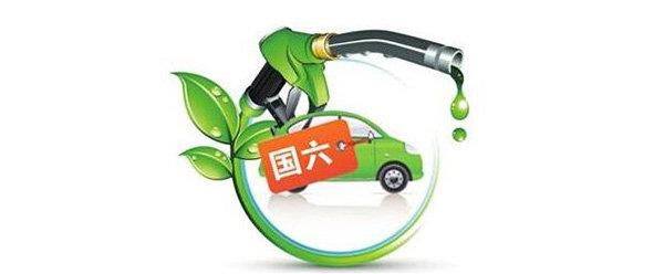 国六来了,传统泥头车也禁行了!11月1日深圳有两件大事发生