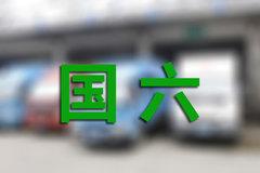 注意!11月1起深圳有两项重要政策实施