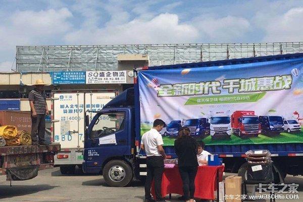 全新时代千城惠战蓝天保卫战深圳站