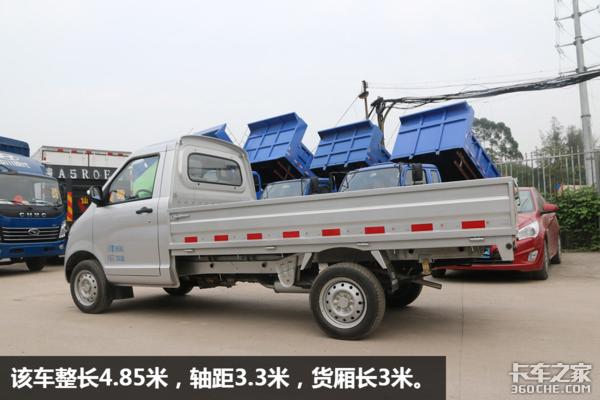 3万元经济型小卡南骏瑞逸3米厢够实用