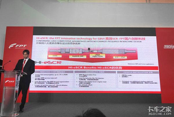 从容应对国六!菲亚特重庆科技日谈国内战略:符合市场要求很重要