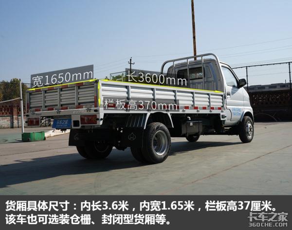 货厢增长至3.6米!长安神骐小卡全面升级后更能装了