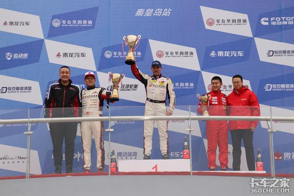 钢铁赛道拼车技中外选手同台竞技2018中国卡车公开赛完美收官