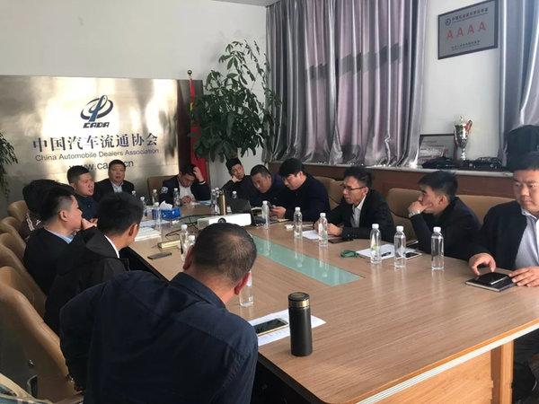 中国二手商用车出口研讨会在京举行,意在捋顺我国商用车流通体系