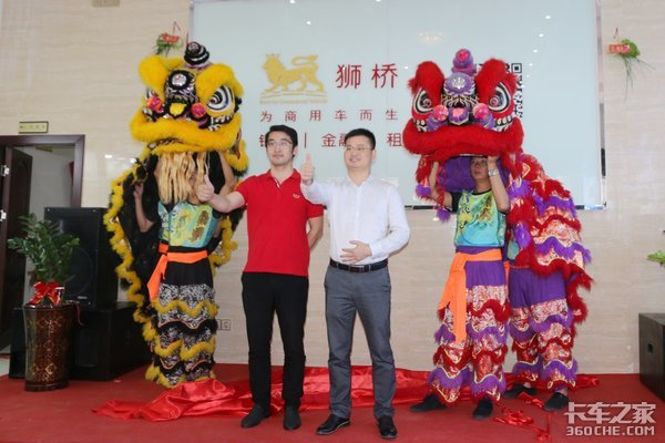 狮桥集团全资子公司广州电卡分公司开业