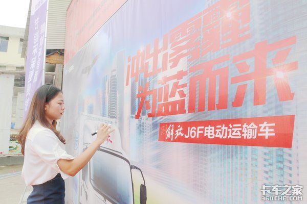 狮桥集团全资子公司广州分公司电卡4S店开业