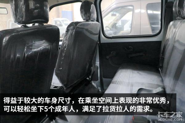 拉货载人两不误上车朋友随便坐,双排更方便