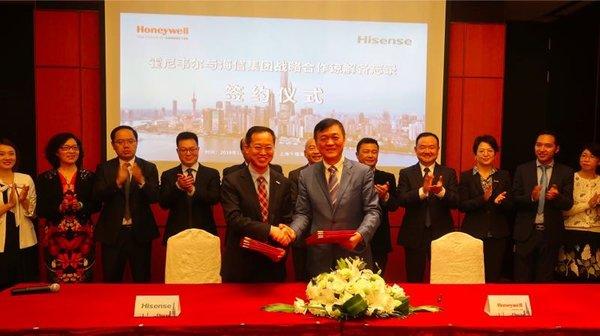 霍尼韦尔与海信集团宣布合作共建一体化物流生态圈