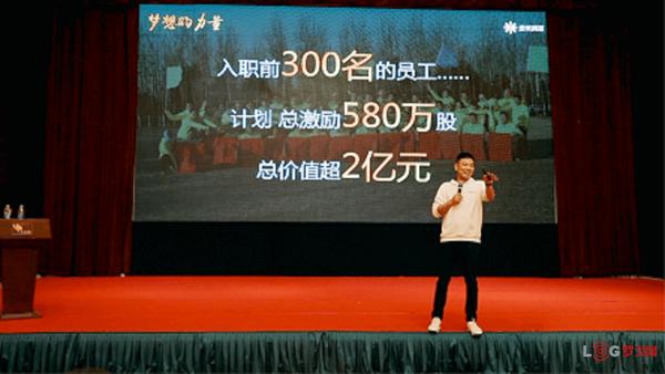 物流八卦:西安三环内禁行国四柴油货车