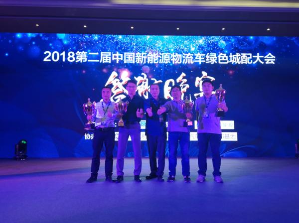 一战成名!长安跨越X3EV包揽第三届新能源物流挑战赛四项大奖