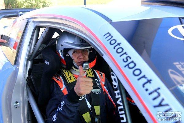 体验WRC赛车达人赛冠军的巴塞罗那之旅