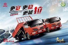 全新东风福瑞卡F15(千钧王)升级版