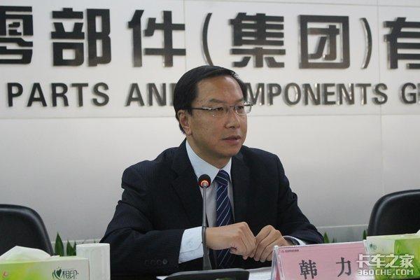 老基地新发展十堰助力东风产业链升级