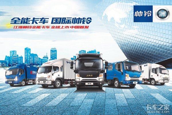 东莞骏汇帅铃诚邀您参与双11寮步国际汽车博览会