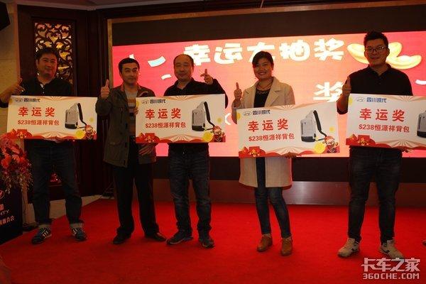 四川现代盛图南京区域推介会圆满举办