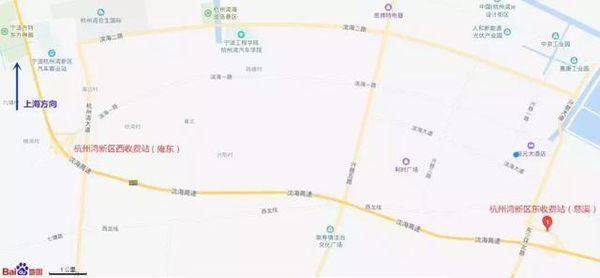 11月11日-12月28日宁波杭州湾新区西收费站往上海方向匝道临时关闭