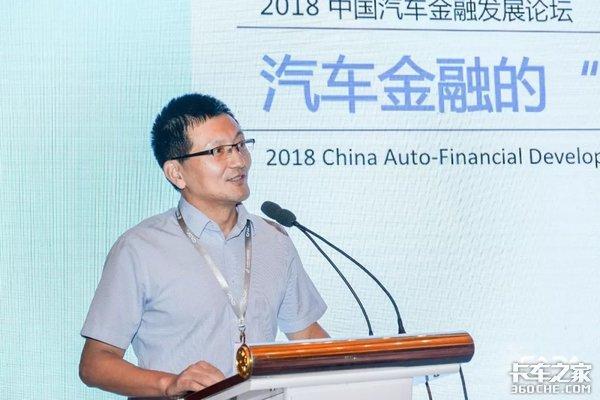 张凯:库存融资如何帮经销商度过寒冬