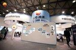 昆仑润滑油亮相上海国际润滑油展会