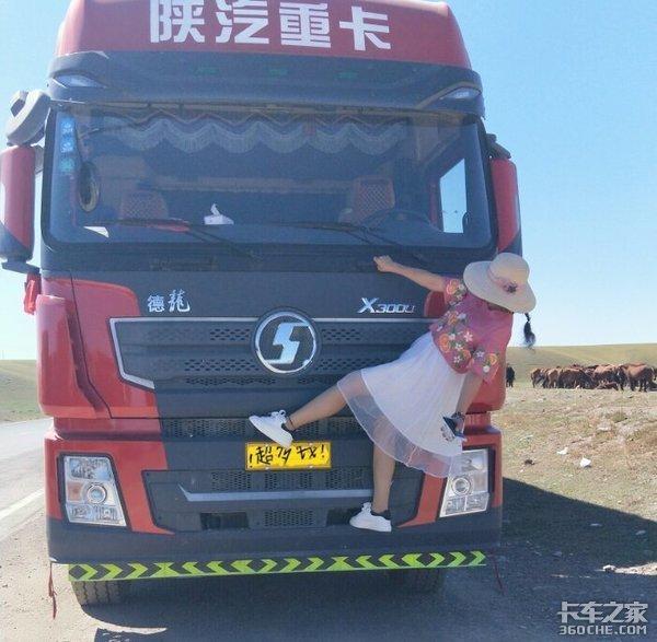 """""""我老婆是捡来的""""卡车司机的恋情奇缘"""