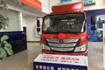 双十一优惠1.0万 欧马可S3载货车促销中