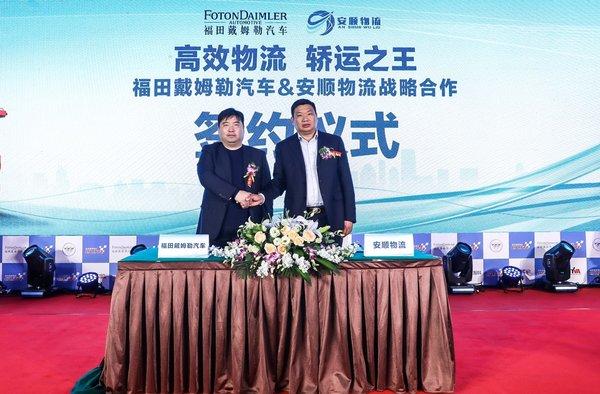 轿运一体化解决方案发布2018年中国高效物流卡车赛盐城站圆满落幕