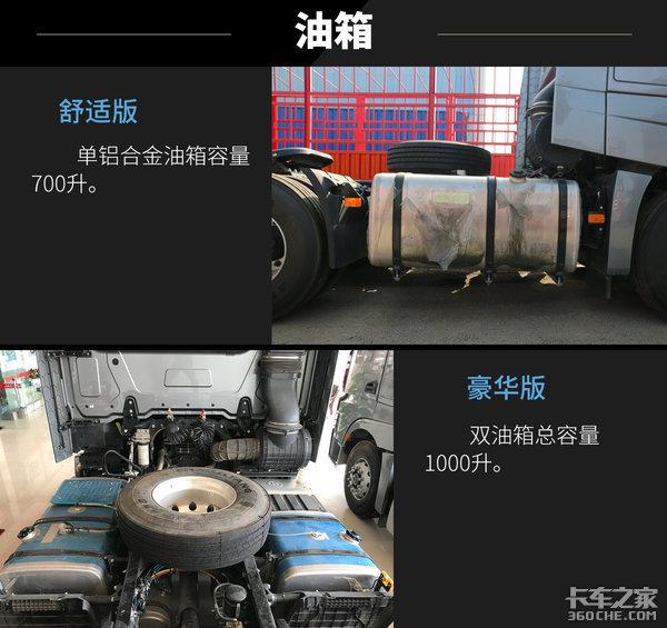 江淮格尔发K7舒适版和豪华版差价6万块区别在哪?