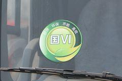 明年3月正式实施 广州国六时间表出炉!