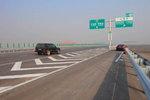 天津海滨大道南段运营 货车可顺利通行