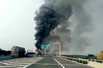 山东青银高速突发车祸 2人死亡9人受伤