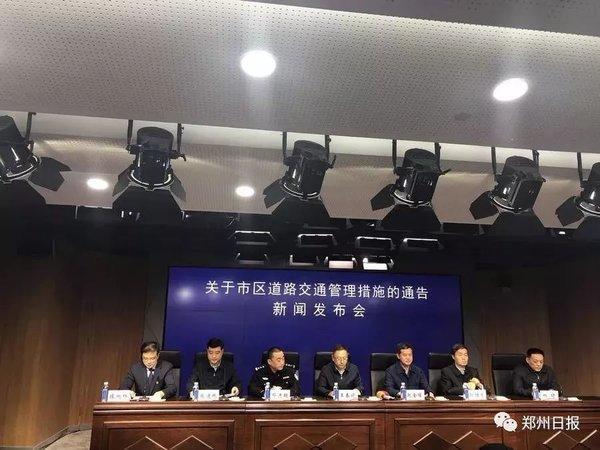 下周三起郑州市区全天禁行国三柴油车