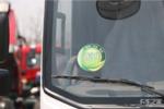 卡车晚报:广州明年3月1日执行国六标准
