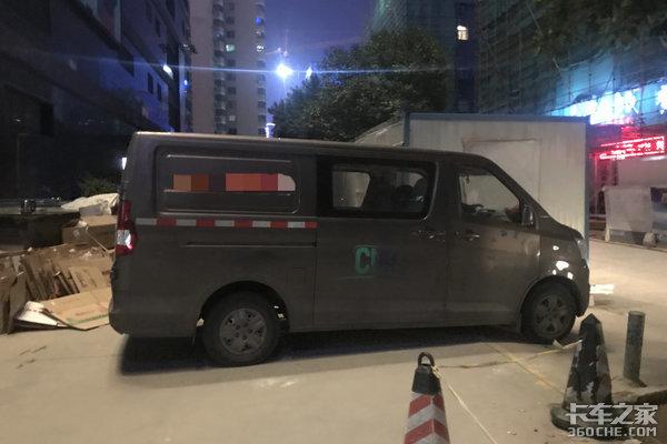西安柴油车禁入三环城内配送怎么办?