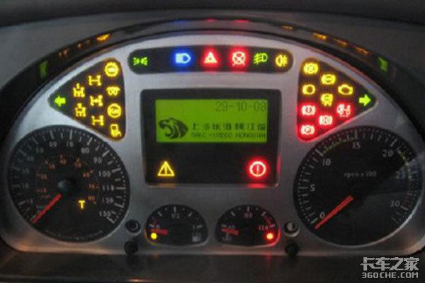 4步搞定红岩杰狮牵引车灯光闪烁故障,以后再也不求人