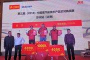 百万公里英雄专场 中国重汽曼技术产品再创油耗新纪录