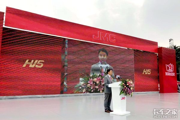 售37.88万起江铃威龙HV5宽体重卡上市