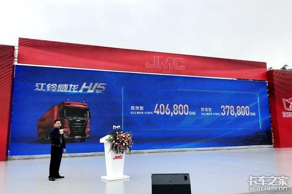 售37.88-40.68万,四个版本曝光万众期待的江铃威龙HV5宽体重卡上市
