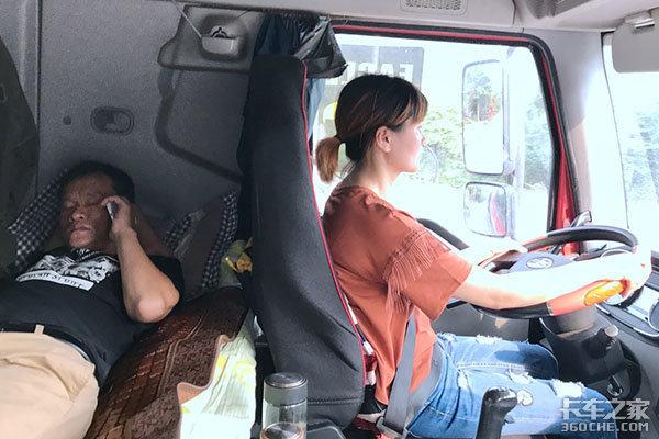 丢了爱人的卡车人,婚姻该如何坚守?