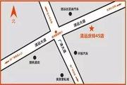 清远庆铃搬迁新址  12月4日开业活动