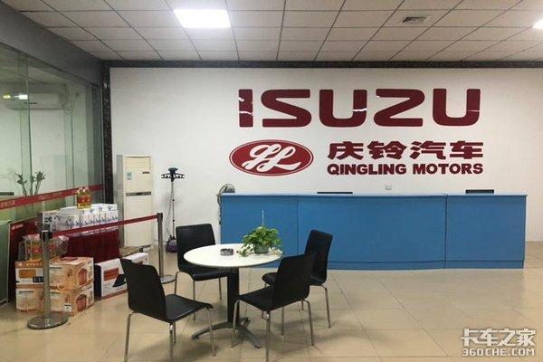 清远庆铃搬迁新址12月4日开业活动