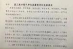 卡车晚报 上海国三集卡年检DPF必须过关