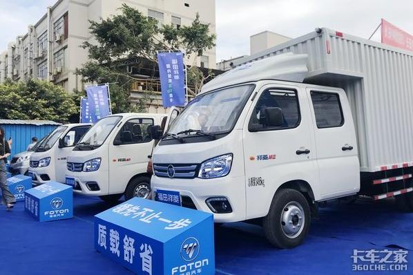 卡车晚报:上海国三集卡年检DPF一定要过关,国内首款国六微卡上市