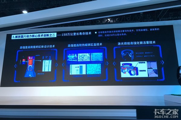 2018广州车展:一汽发布锡柴国六重型发动机