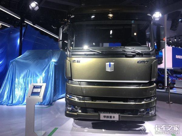 解决里程焦虑远程新一代增程式轻卡Re500广州车展上市售价21.99万