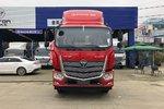 回馈用户 贵阳欧马可S5载货车钜惠0.5万